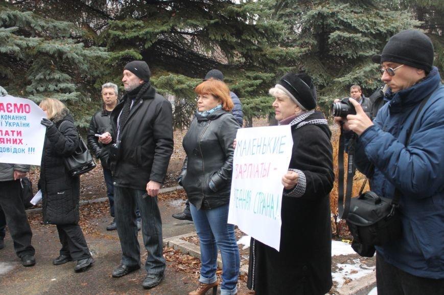 В Кривом Роге «Независимый профсоюз горняков Украины» провел акцию протеста (ФОТО), фото-3