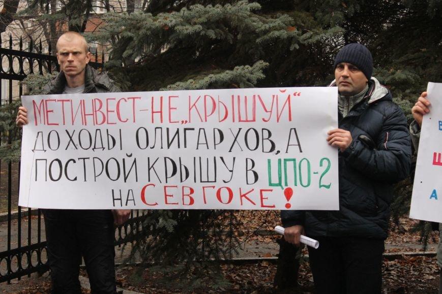 В Кривом Роге «Независимый профсоюз горняков Украины» провел акцию протеста (ФОТО), фото-5