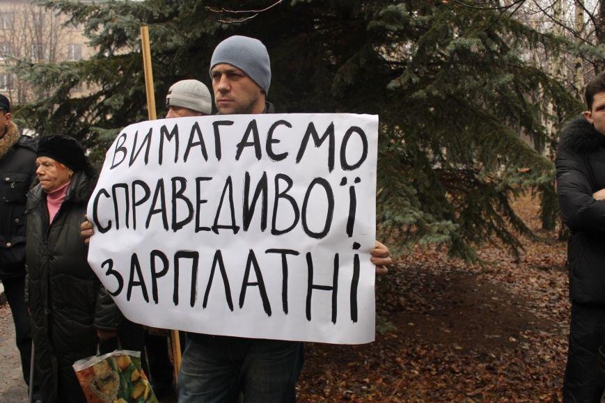 В Кривом Роге «Независимый профсоюз горняков Украины» провел акцию протеста (ФОТО), фото-2