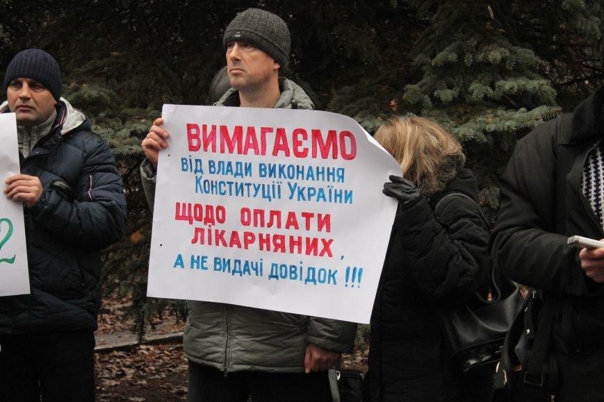 В Кривом Роге «Независимый профсоюз горняков Украины» провел акцию протеста (ФОТО), фото-6