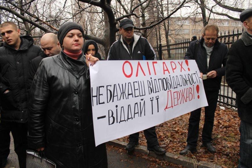 В Кривом Роге «Независимый профсоюз горняков Украины» провел акцию протеста (ФОТО), фото-1