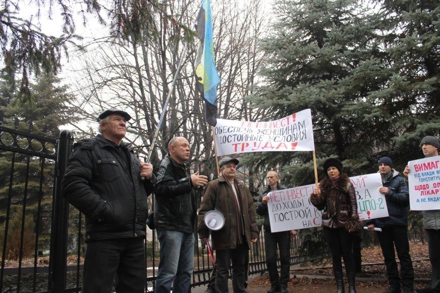 В Кривом Роге «Независимый профсоюз горняков Украины» провел акцию протеста (ФОТО), фото-4