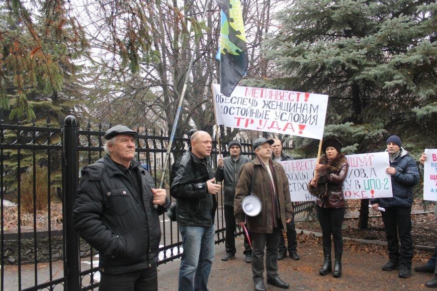 В Кривом Роге «Независимый профсоюз горняков Украины» провел акцию протеста (ФОТО), фото-11