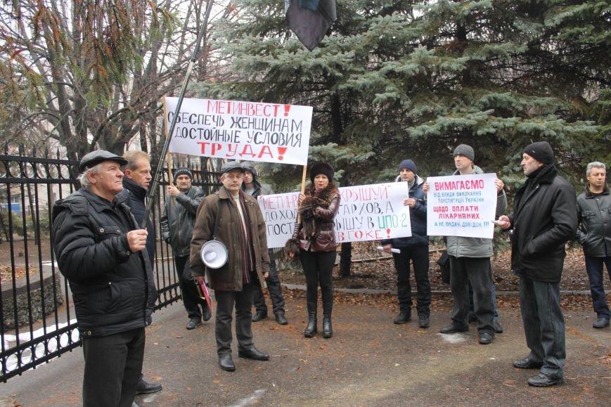 В Кривом Роге «Независимый профсоюз горняков Украины» провел акцию протеста (ФОТО), фото-7