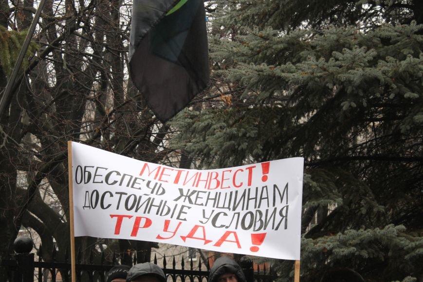 В Кривом Роге «Независимый профсоюз горняков Украины» провел акцию протеста (ФОТО), фото-8