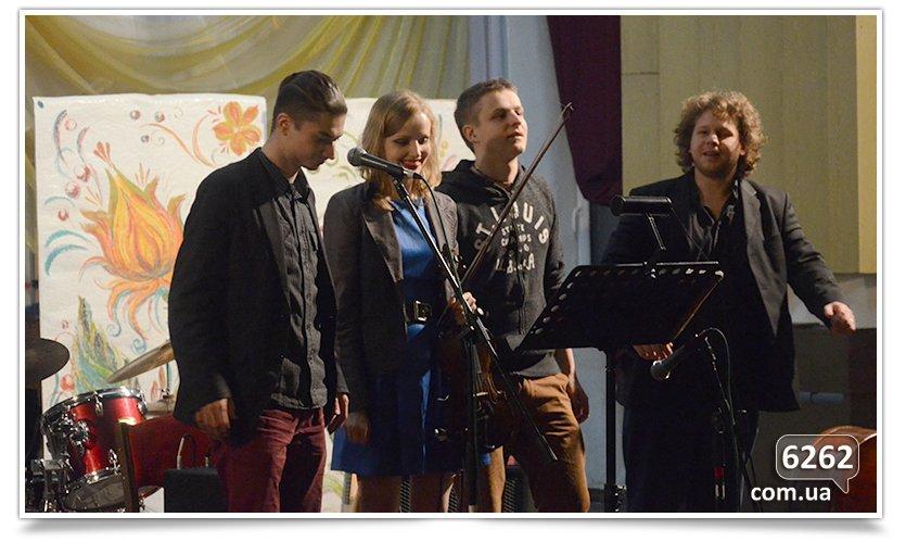В Славянске прошёл джазовый фестиваль Jazz Bez (фото) - фото 1