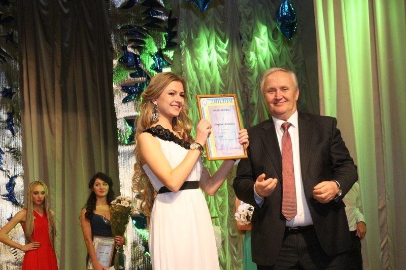 В Днепропетровском «УГХТУ» выбрали первую красавицу (фото) - фото 12