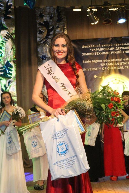 В Днепропетровском «УГХТУ» выбрали первую красавицу (фото) - фото 8