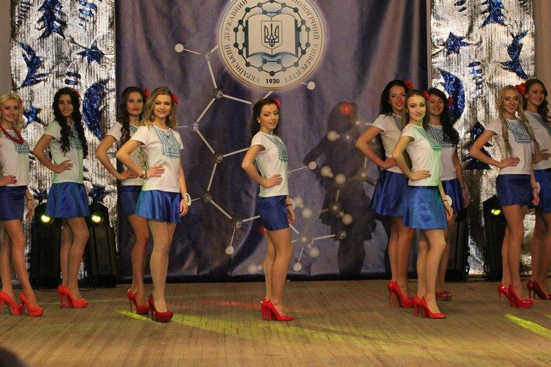 В Днепропетровском «УГХТУ» выбрали первую красавицу (фото) - фото 1