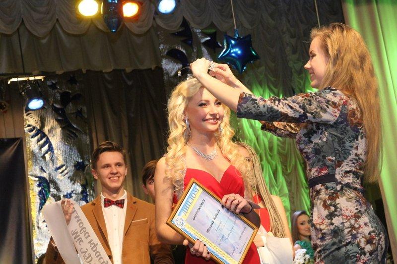 В Днепропетровском «УГХТУ» выбрали первую красавицу (фото) - фото 10