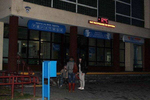 Гродненский инвалид поднялся по пандусу в Дом связи только при помощи трех человек (Фото), фото-1