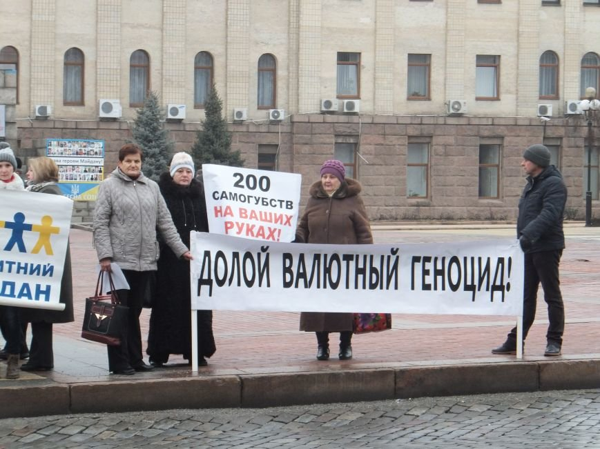 В Кировограде митингует «Кредитный майдан» (фото) (фото) - фото 1