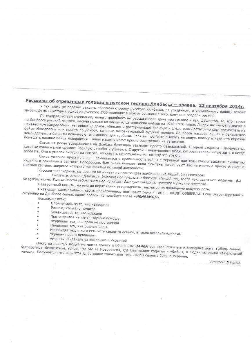 Отсканированный документ2-1