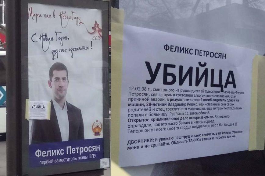 Мажору-убийце, который расклеил поздравления в центре Одессы, отомстили (ФОТОФАКТ) (фото) - фото 1