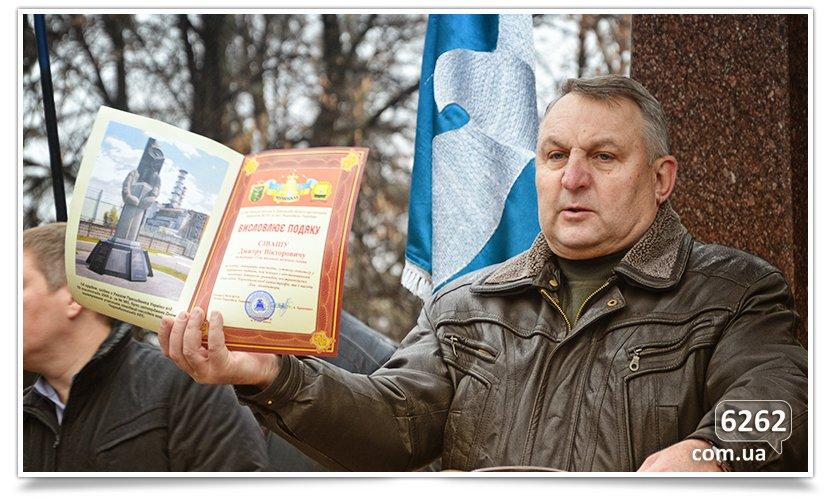 В Славянске прошёл митинг Митинг по случаю Дня чествования участников ликвидации аварии на ЧАЭС. (фото) - фото 4