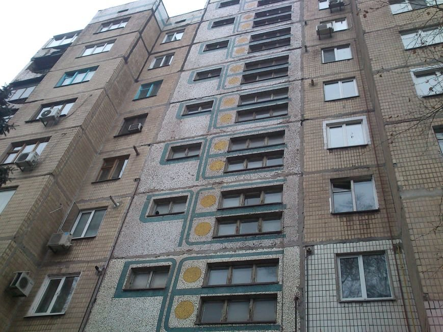 Подробности взрыва произошедшего в квартире по проспекту Ленина в Днепродзержинске, фото-1