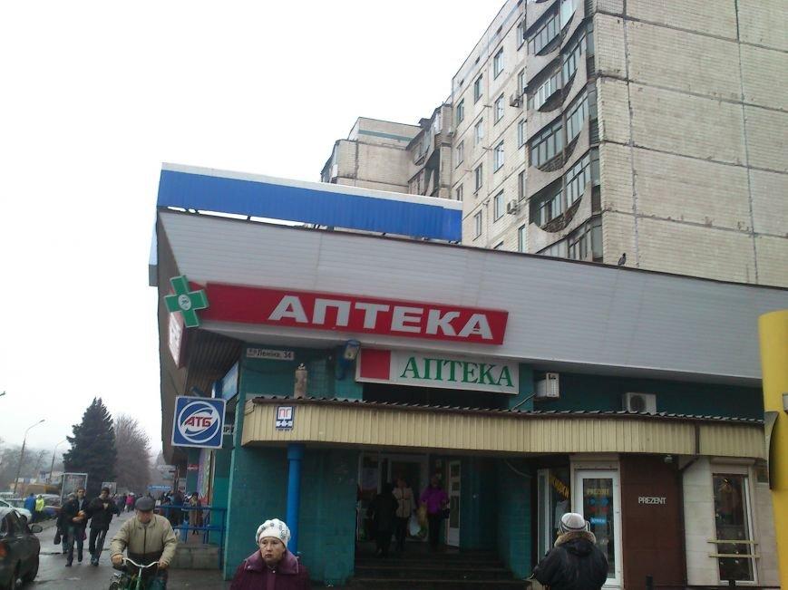 Подробности взрыва произошедшего в квартире по проспекту Ленина в Днепродзержинске, фото-3