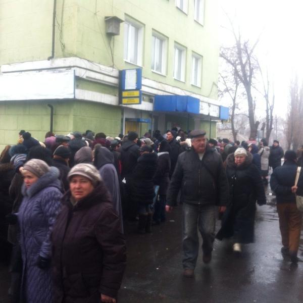 В Донецке открылись отделения банков «ДНР» (ФОТО) (фото) - фото 3