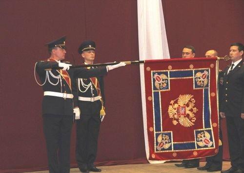 знамя4