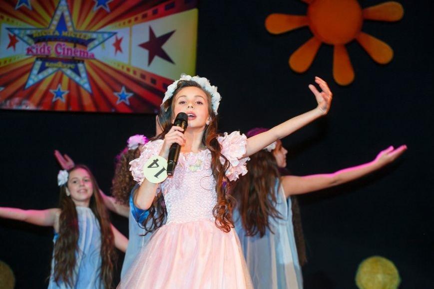 """У Кіровограді відбувся творчий конкурс для дітей """"Міс та містер """"Kids Cinema"""", фото-1"""