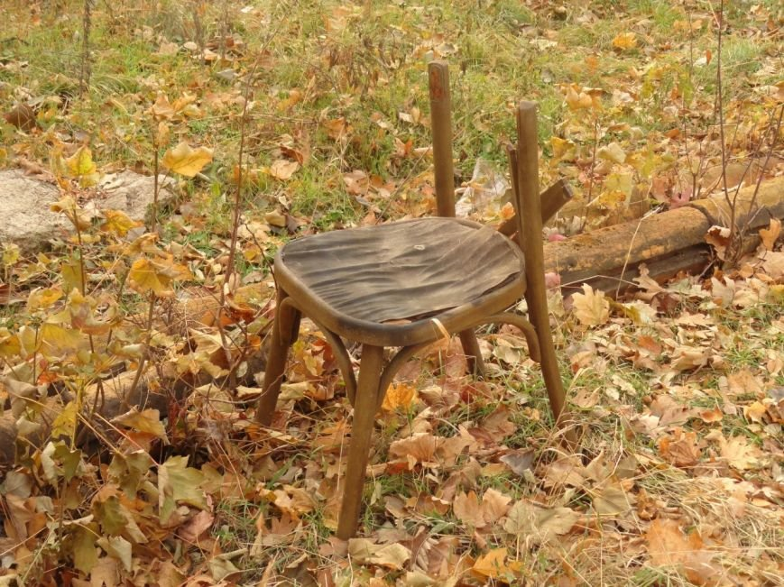стула