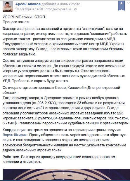 Screenshot - 12.12.2014 - 15:58:52