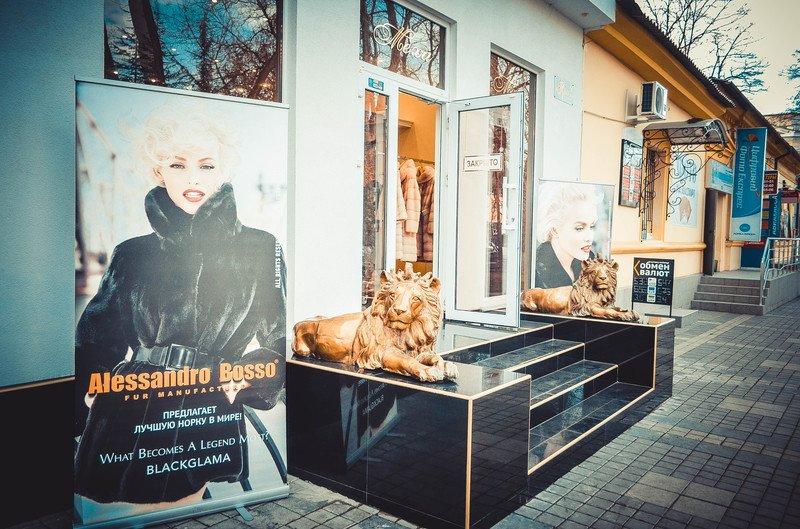 Советы от Furor&Furs: Как правильно выбрать шубу (фото) - фото 2