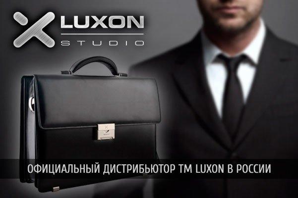 Luxonline.biz – официальный представитель торговой марки Luxon Studio в России