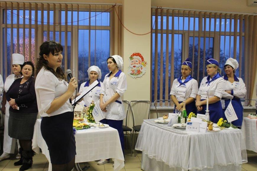 Конкурс поварского мастерства в «Управлении общественного питания и торговли» (УОПТ), фото-3