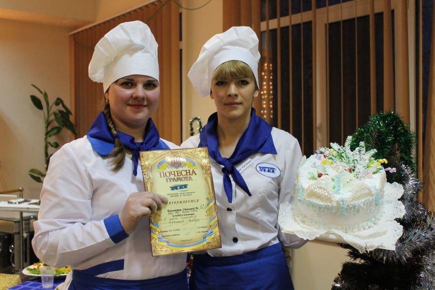 Конкурс поварского мастерства в «Управлении общественного питания и торговли» (УОПТ), фото-6