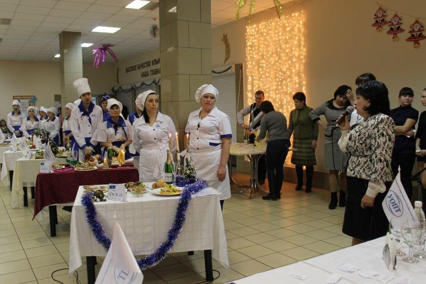 Конкурс поварского мастерства в «Управлении общественного питания и торговли» (УОПТ), фото-5