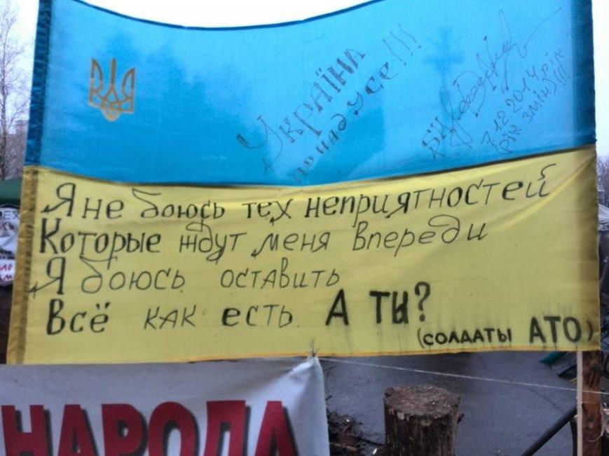 Участники акции протеста под горисполкомом  Кривого Рога опечатали кабинеты чиновников, фото-1