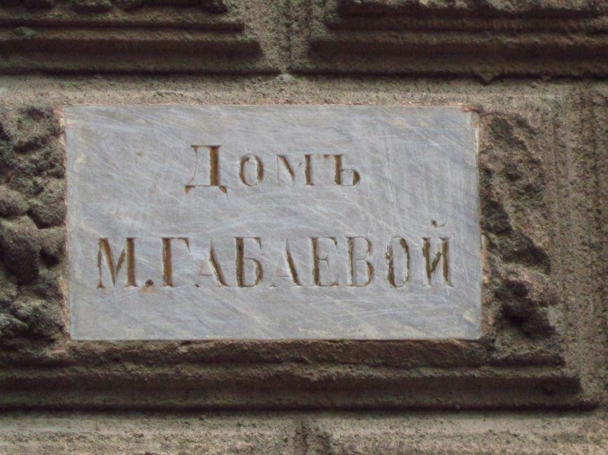 Одесса incognita: Старинные таблички на домах (ФОТО) (фото) - фото 6
