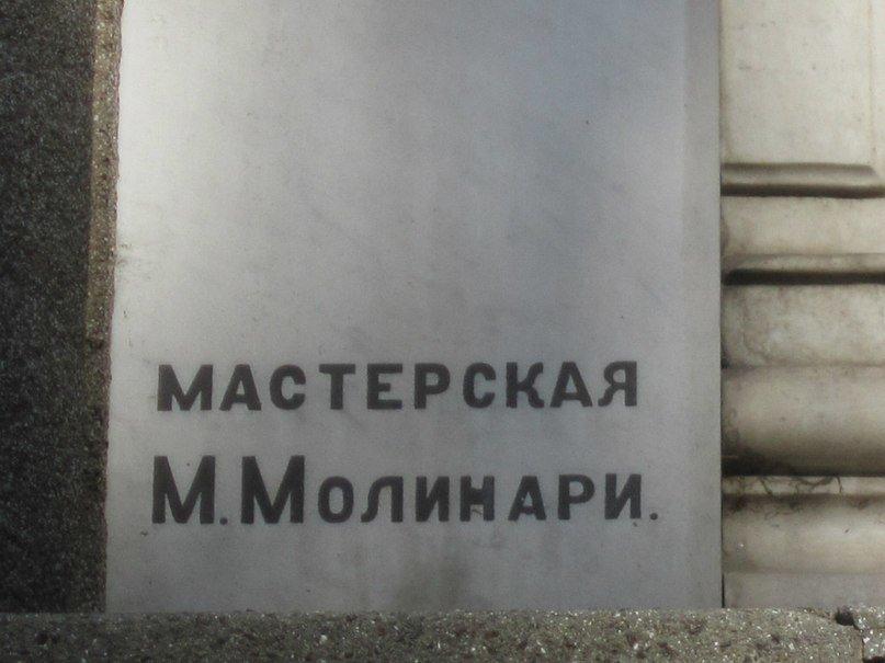 Одесса incognita: Старинные таблички на домах (ФОТО) (фото) - фото 3