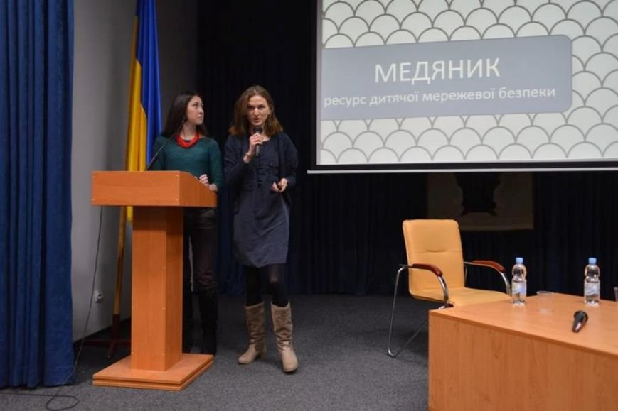 Медяник від Анни Козак і Яни Машкової