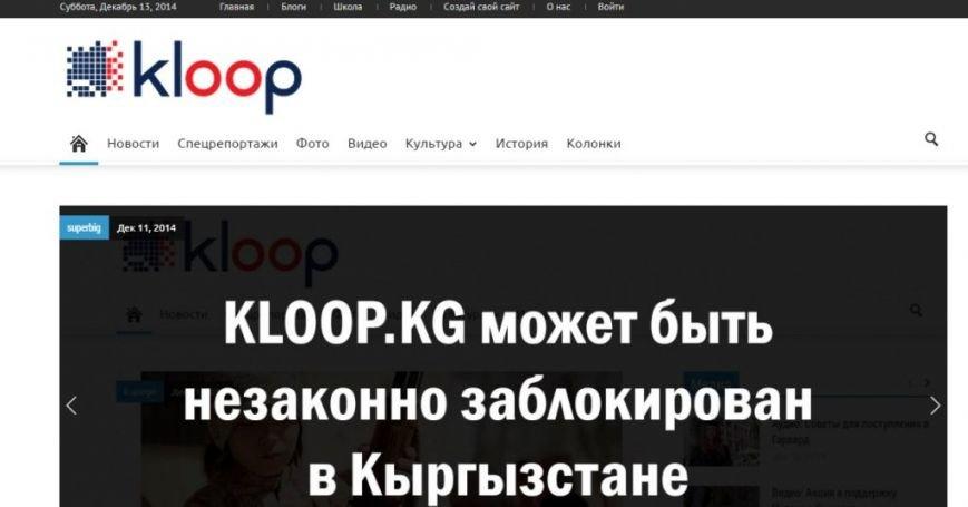 Головна сторінка Kloop наразі