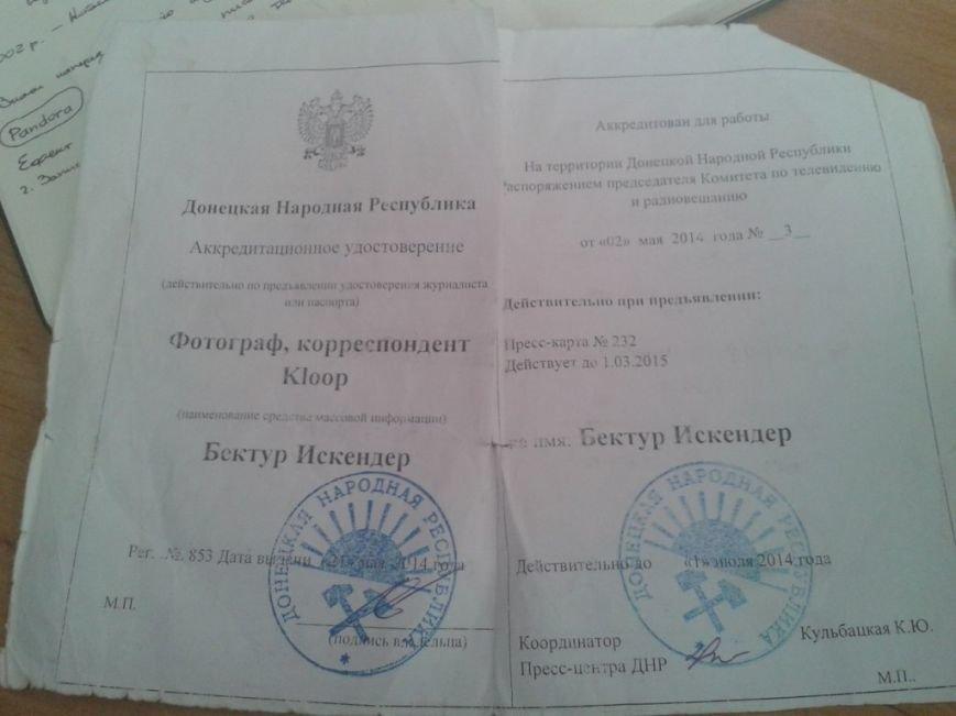 Акредитація журналіст в ДНР у травні 2014 року