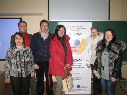 Приглашаем всех желающих на цикл лекций «Близкая Польша», фото-3