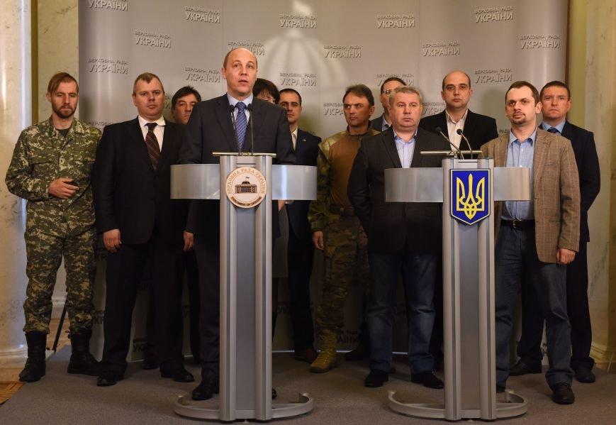 Запорожский нардеп вошел в межфракционное объединение «Самооборона Майдана» (ФОТО) (фото) - фото 1
