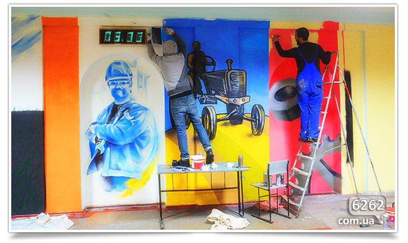 Art-мобилизация продолжила роботу в Славянске. (фото) - фото 2