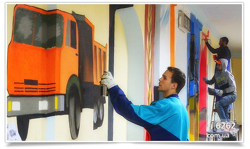 Art-мобилизация продолжила роботу в Славянске. (фото) - фото 1