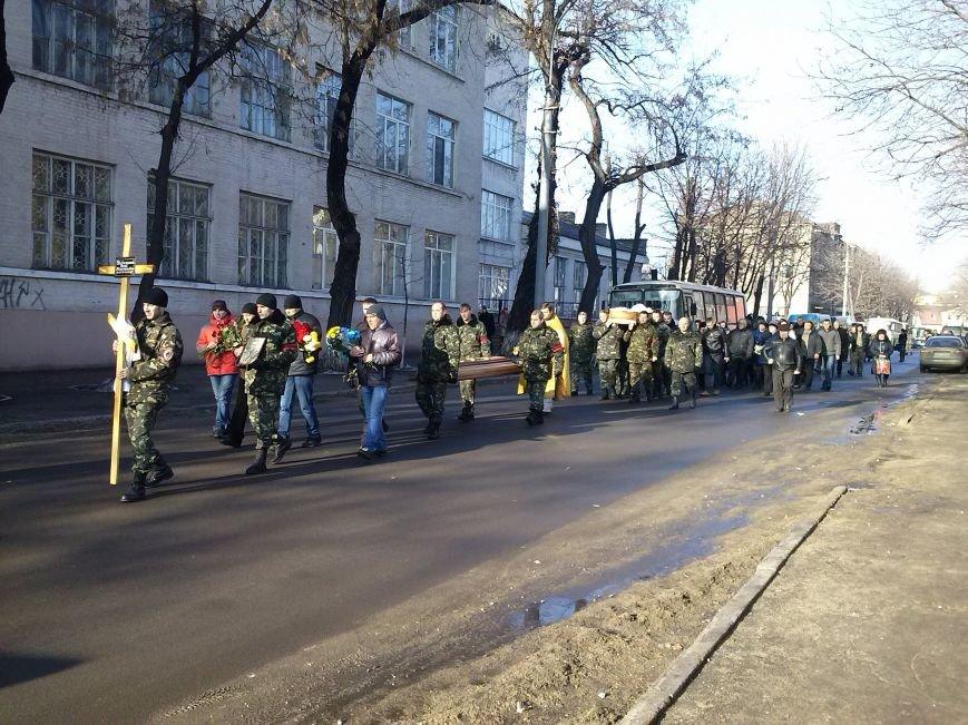 Днепродзержинцы провели в последний путь погибшего в АТО земляка (фото) - фото 4