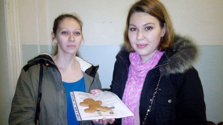 В Запорожье волонтеры соберут деньги для солдат АТО, продавая пряники (фото) - фото 1