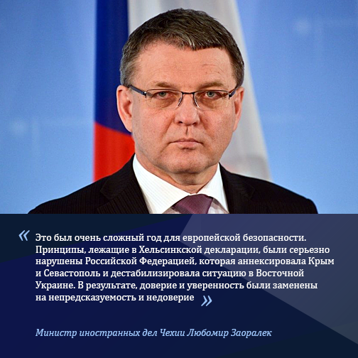 Любомир Заоралек