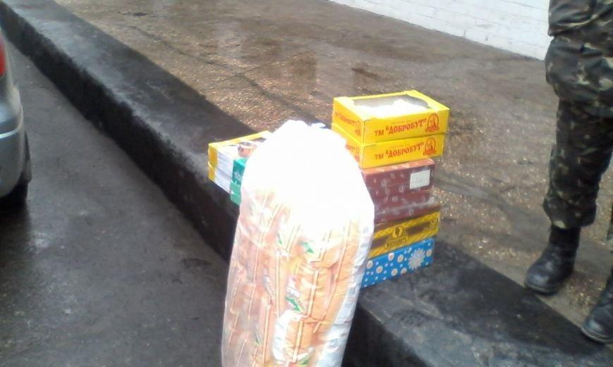 Криворожские школьники собрали сладости для своих защитников в зону АТО (ФОТО) (фото) - фото 2