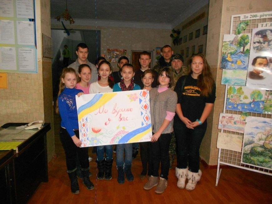 Криворожские школьники собрали сладости для своих защитников в зону АТО (ФОТО) (фото) - фото 3