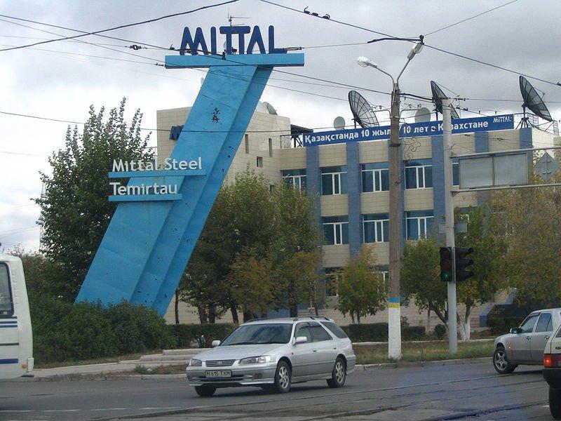 Города-побратимы Днепродзержинска, фото-9