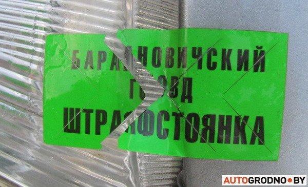 На Южном рынке открылся рынок по продаже конфискованных автомобилей (Фото), фото-12