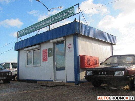 На Южном рынке открылся рынок по продаже конфискованных автомобилей (Фото), фото-2