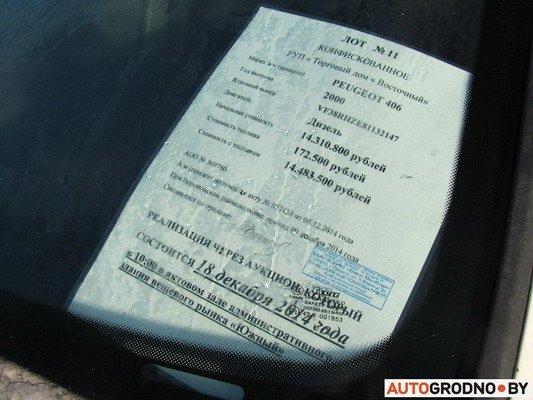 На Южном рынке открылся рынок по продаже конфискованных автомобилей (Фото), фото-6